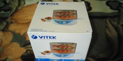 А я получила приз от VITEK!