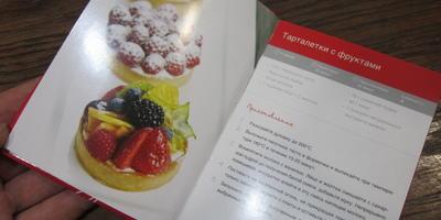 МахеевЪ дарит подарки - приз за участие в кулинарной онлайн-школе получен!