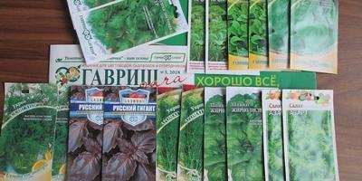Отчет о получении посылки с семенами для тестирования от фирмы Гавриш