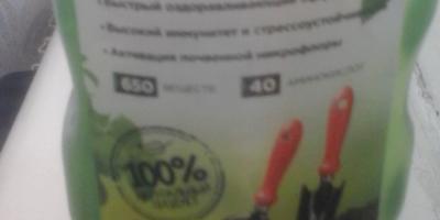 Подкормка томатов от Партнёра: Лирика и Сокровище Инков