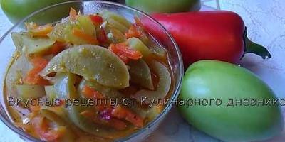 Очень вкусный салат из зеленых помидоров на зиму. Без стерилизации!