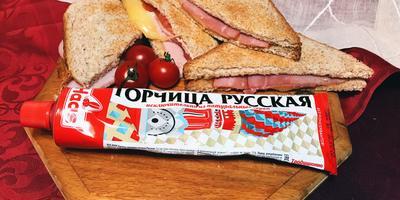 Лето, Дача, Сэндвичи... горчица HASS
