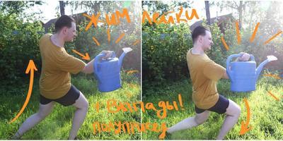 Садово-дачно-огородный фитнес!
