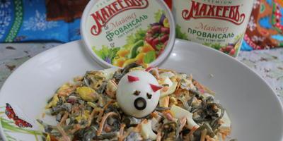 "Салат ""Зимний - витаминный"""