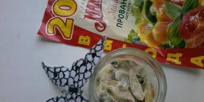 Салат с грудинкой и яблоком