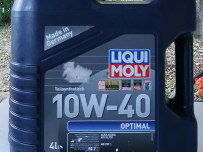 """Конкурс """"Техника на даче"""" с Liqui Moly"""