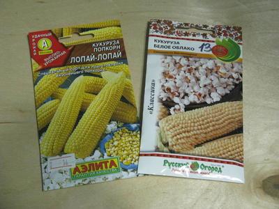 Конкурс дачных коллекций с Seedspost.ru