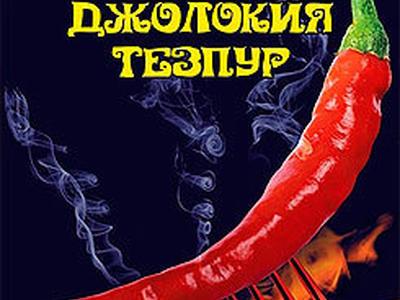 """Конкурс """"В новый сезон 2018 — с Seedspost.ru!"""""""