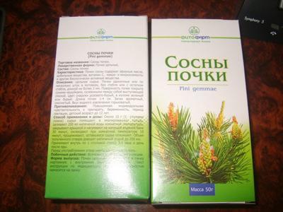 """Конкурс """"Здоровье от природы"""" с greenhits.ru"""