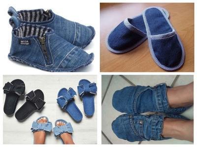 Джинсовая обувь для дома