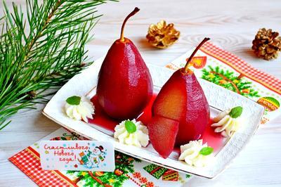 Десерт из груш с красным вином и соком цитрусовых. Пошаговый рецепт с фото