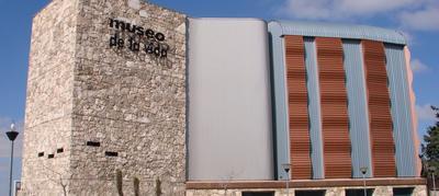 Музей в Ла-Муэла, Испания. Фото с сайтаhttp://www.archiexpo.com/