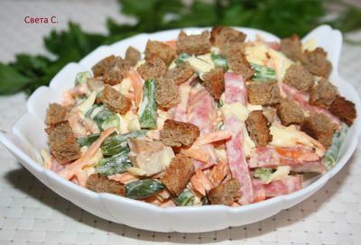 Салат из стручковой фасоли и корейской моркови с колбасой - пошаговый рецепт приготовления с фото