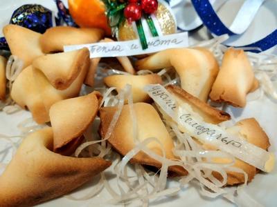 Печенье с пожеланиями. Рецепт приготовления с пошаговыми фотографиями