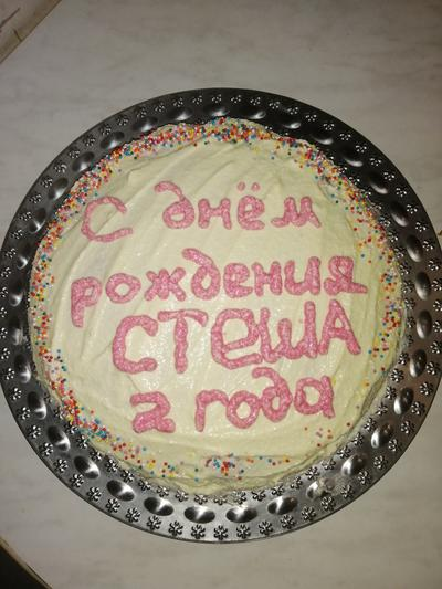 Бисквитный торт с масляным кремом. Рецепт приготовления с фото