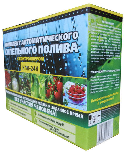 Система КПК 24 К с контроллером для автоматического капельного полива и орошения растений