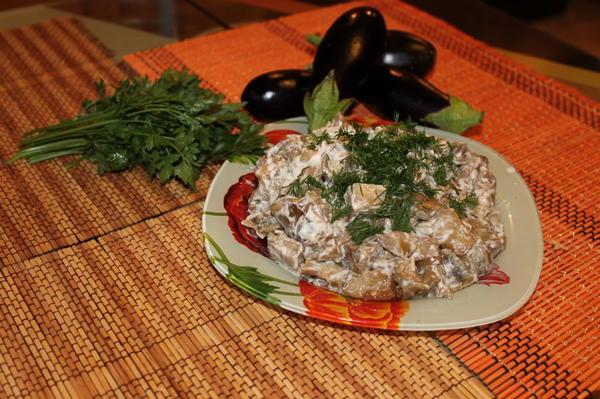 """Салат из баклажан """" Грибочки"""""""