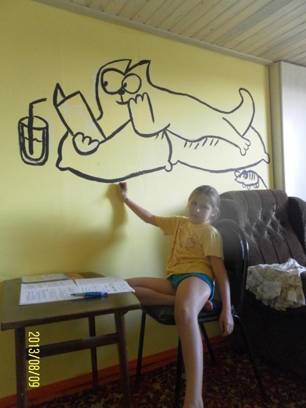 детский вклад в раскраску стен
