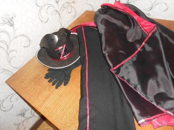 костюм готов