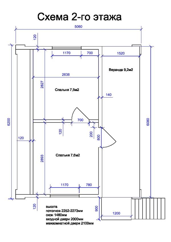 схема второго этажа, планируемого под снос