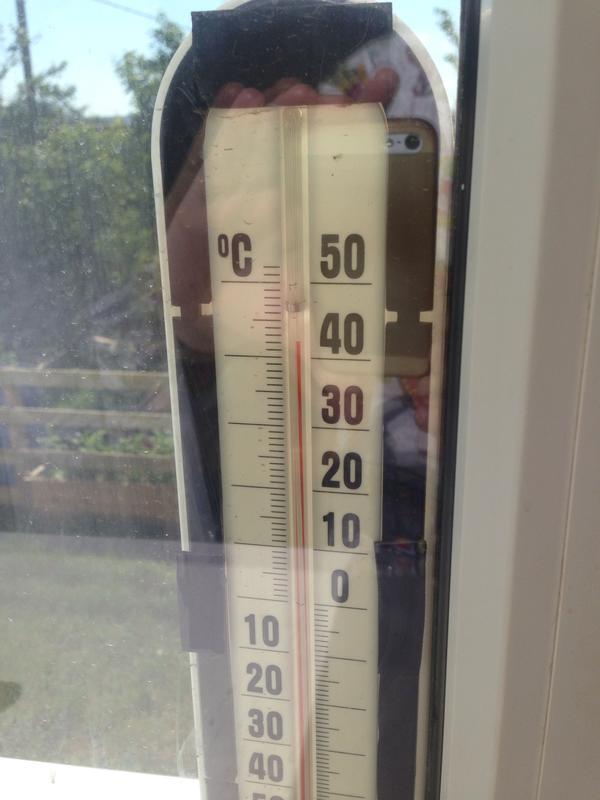 На солнце:) В тени пока +26