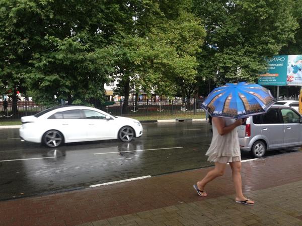 Счастье - есть!!! Люди даже зонты достали:))