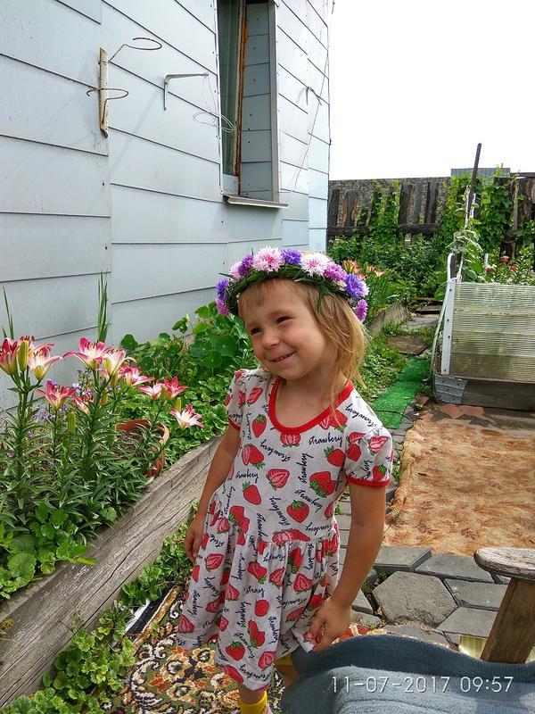 Наш цветочек. Всё лето со мной на даче.
