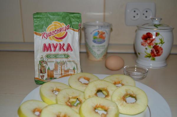 Яблочные пластинки