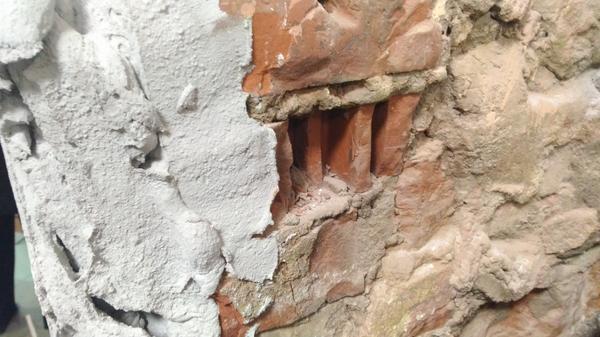 Многощелевой кирпич