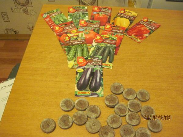 Пакетики семян и торф. таблетки.