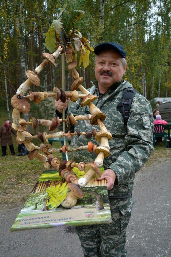 Уж если за грибами - то с песней!