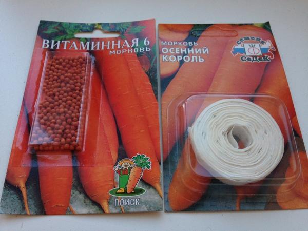семена моркови на ленте