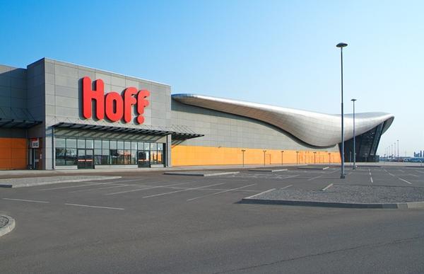 Скидка 5% на покупки в Хофф