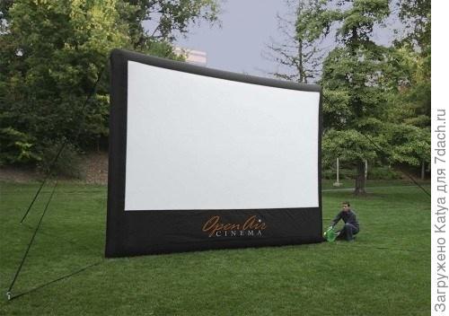 CineBox Home