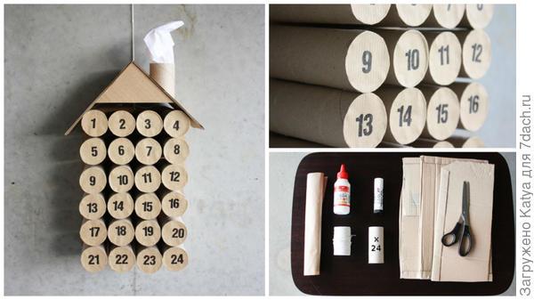 Адвент-календарь из картона. Фото с сайта http://www.morningcreativity.com