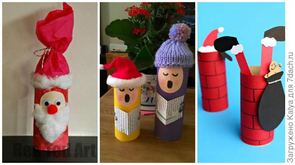 Новогодние поделки из втулок от туалетной бумаги. Фото с сайтов http://www.craftymorning.com https://sewsensational.wordpress.com http://www.redtedart.com