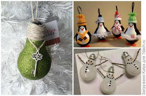 Елочные игрушки из лампочек. Фото с сайтов https://www.etsy.com   www.kelseybang.com      thewhoot.com.au