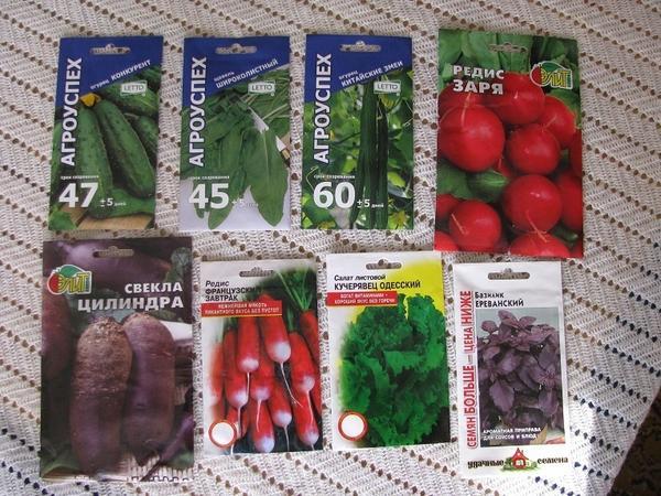 Пакеты семян