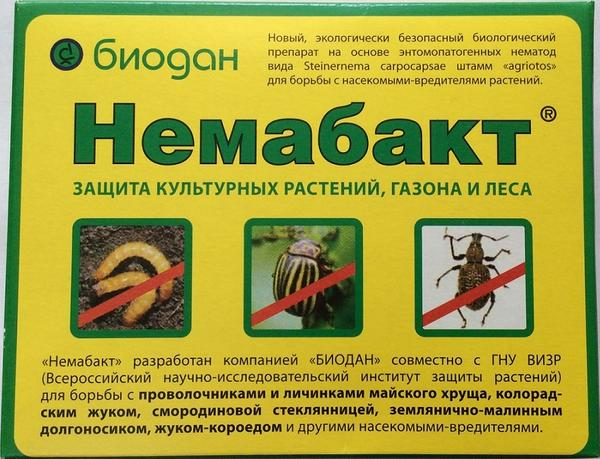 Препарат Немабакт. Фото с сайта spbklubpz.ru