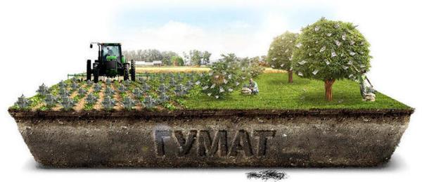 Гуматы и есть суть почва. Фото с сайта aqua-ozon.ru