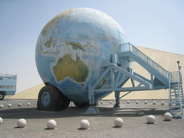 Дом-планета