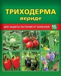 Препарат Триходерма Вериде. Фото с сайта magazinsemena.ru
