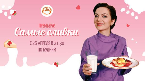 Ведущая новой программы - Юлия Макиенко
