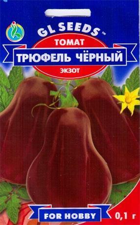 Семена томатов Черный трюфель