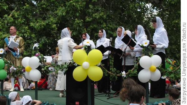 Цветочный праздник русской императрицы в Ливадии