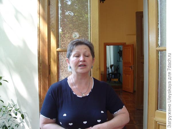 Наталья Валентиновна Богданова - директор музея А.С. Пушкина в Гурзуфе
