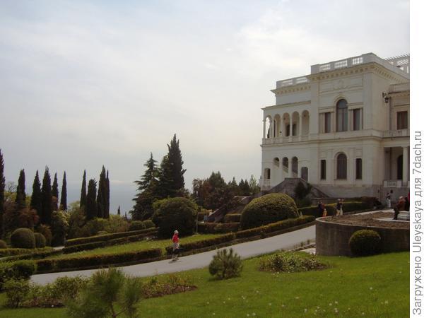 Ливадийский дворец и парк.