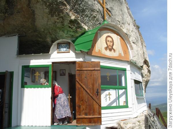 В Храме в скале
