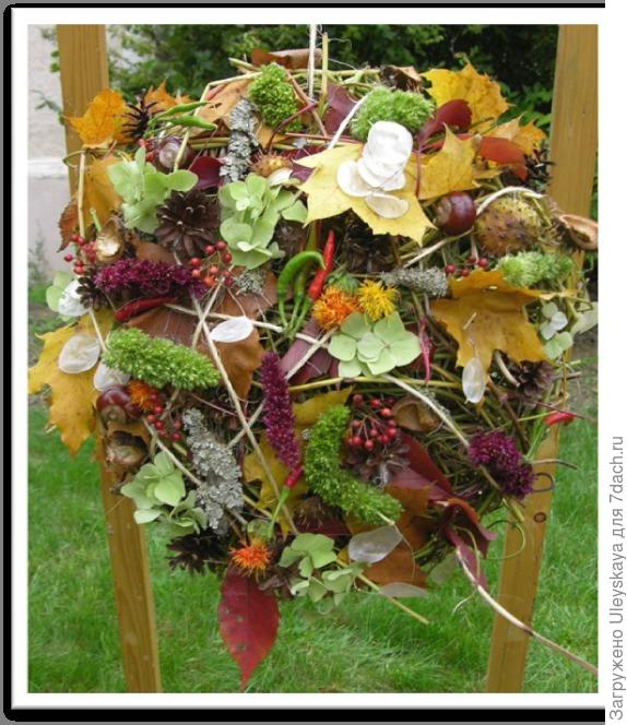 Осенний микс