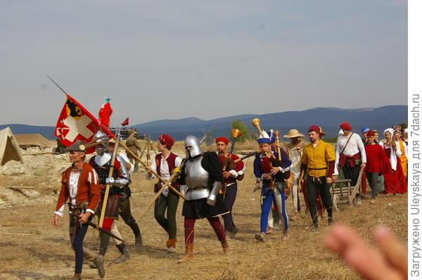 Участники площадки XV века